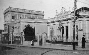 Escola Tiradentes - sem data.