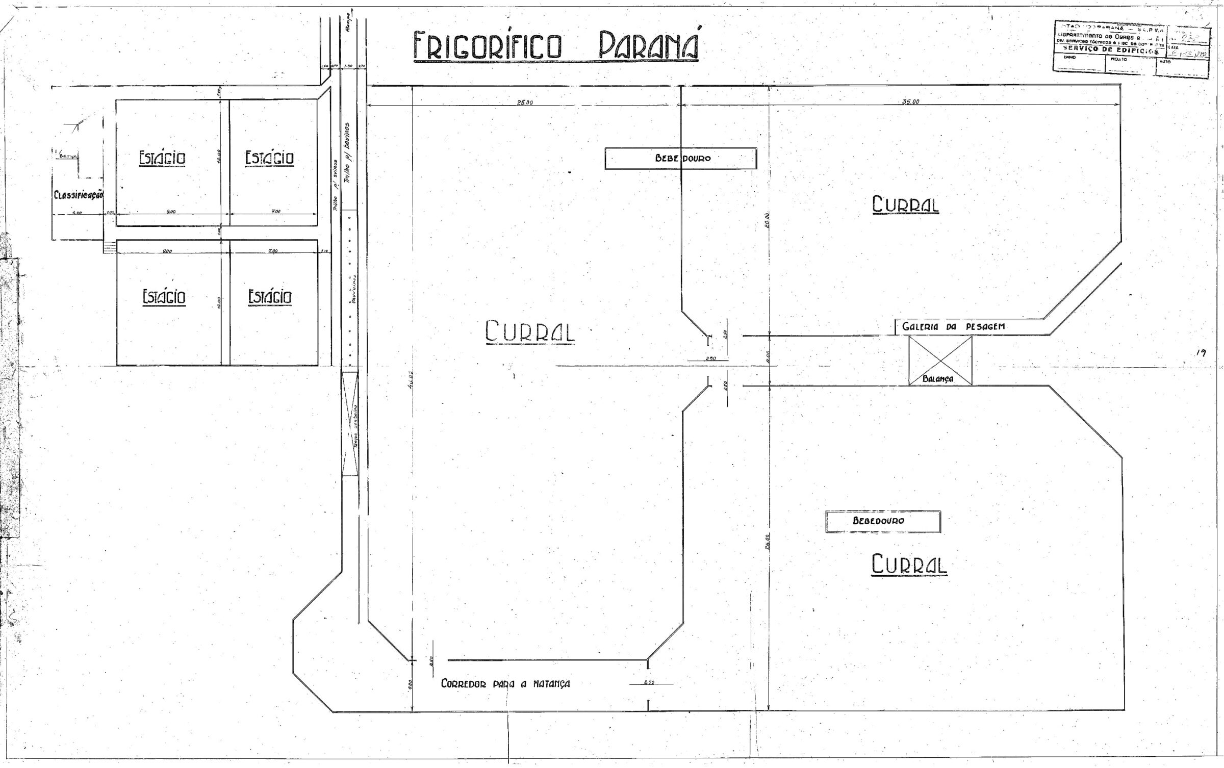 Conjunto arquitetonico (6)