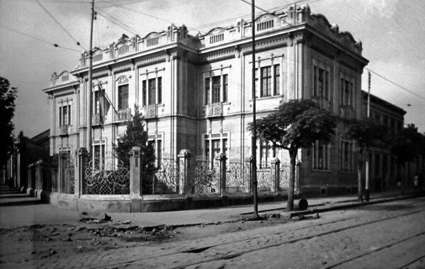 Laboratório de Análises e Dispensários, em Curitiba - sem data.