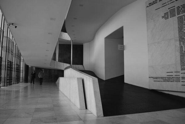 Vestíbulo principal do Plenário da Assembleia Legislativa do Paraná, em Curitiba - 2009.