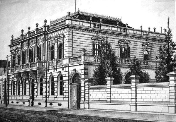 Palácio do Governo - sem data