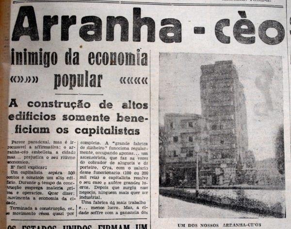 Matéria sobre arranha-céu que mostra fotografia do Edifício Santa Rosa em 1941.