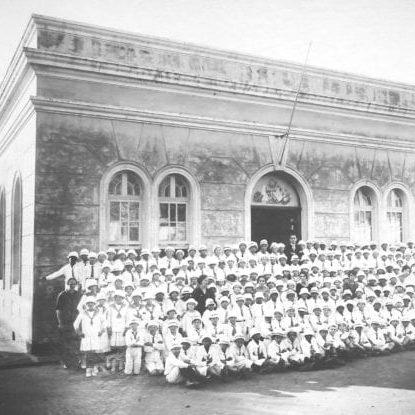 Escola Manoel Pedro - sem data.