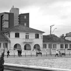 Colégio Estadual Silveira da Mota em 2017.