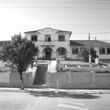 Colégio Estadual Santo Antônio - sem data.